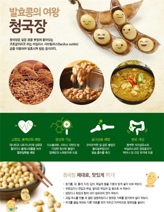 11월영양정보.jpg