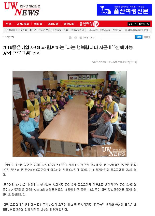 여성신문 보도자료 7회차.png